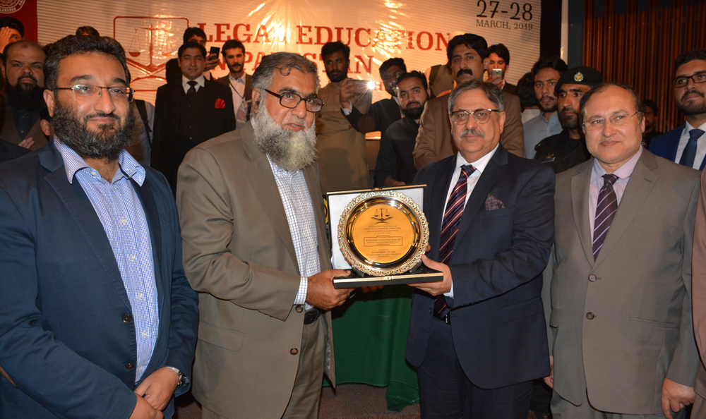 INTERNATIONAL CONFERENCE ON LEGAL EDUCATION IN PAKISTAN COMMENCES AT IIUI