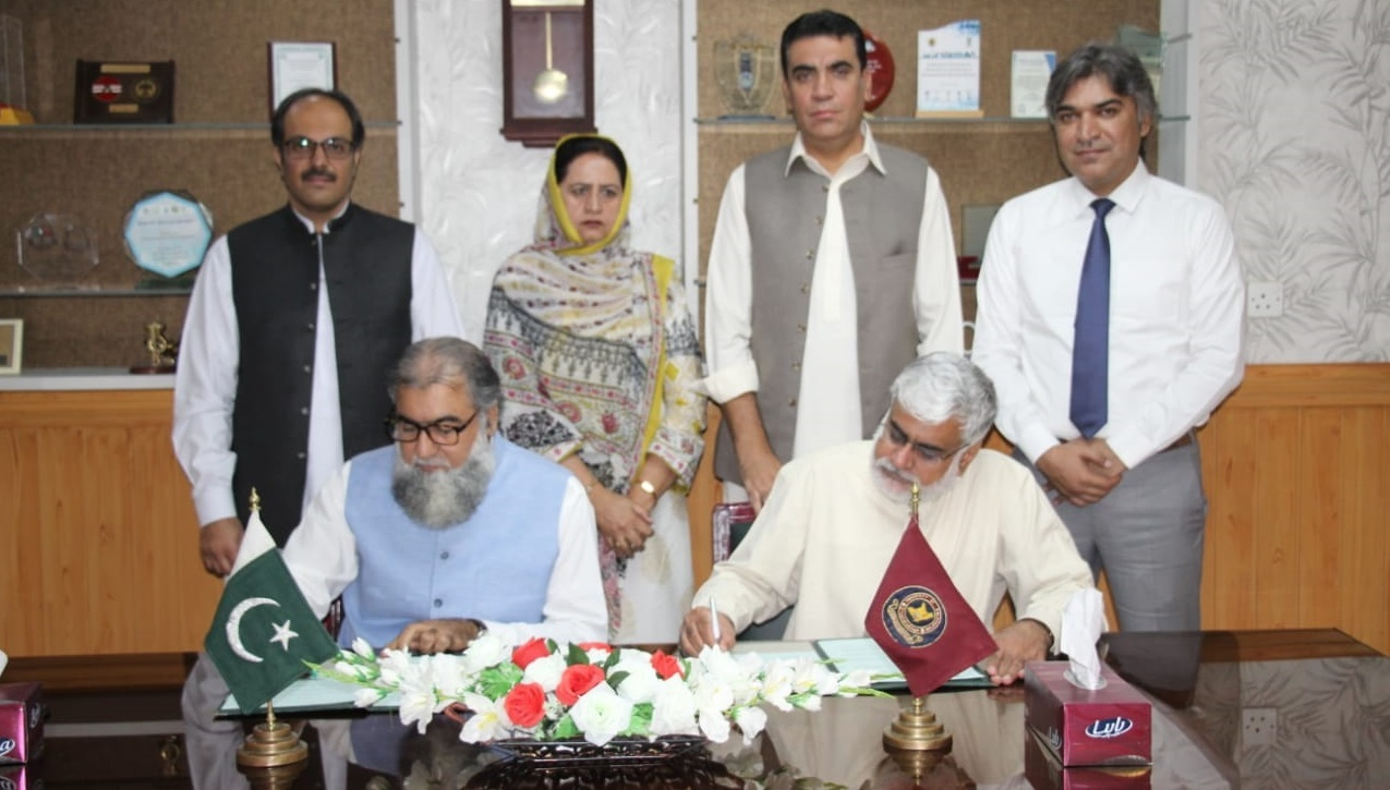 IRD, IIUI, UNIVERSITY OF BALOCHISTAN INK MOU, AGREE TO EXTEND COOPERATION